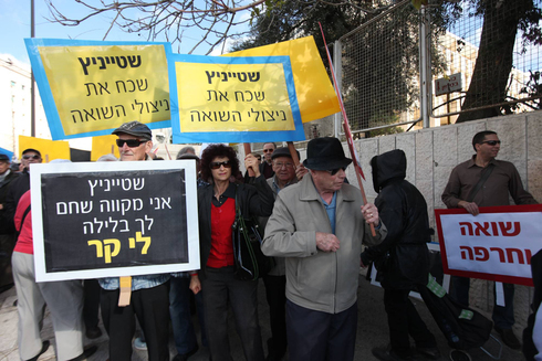 Holocaust survivors protesting in front of the Finance Ministry in Jerusalem