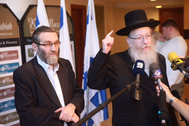 Moshe Gafni and Yaakov Litzman, the leaders of the United Torah Judaism Party