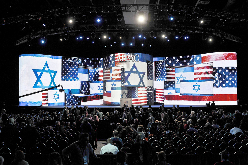 AIPAC annual conference
