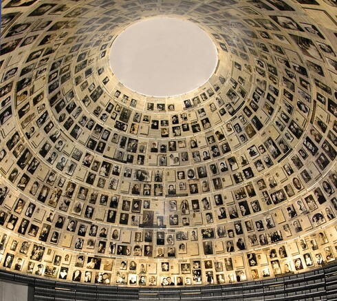 The Hall of Names in Yad Vashem Holocaust Memorial Museum, which records the name of every Jew who perished in the Holocaust