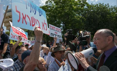 Israelis employed in the tourism sectors protest the closure of the country to foreign visitors