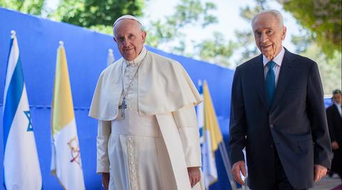 Pope Francis' meeting with President Shimon Peres in Jerusalem in 2014