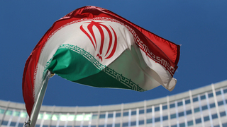 The Iranian flag hoisted outside the UN headquarters in New York City