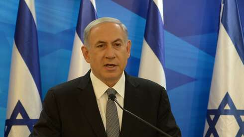 Prime Minister Benjamin Netanyahu lashing out at 'anti-Semitic' ICC decision to probe Israel for war crimes earlier this year