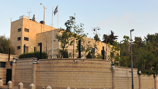 The prime minister's official residence in Jerusalem