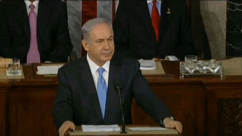 Benjamin Netanyahu addressing the joint Congress warning against the nuclear deal with Iran in 2015