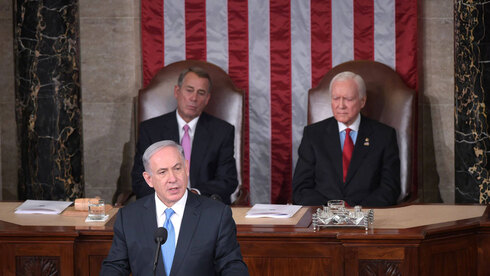 Benjamin Netanyahu attacks the Obama administration's Iran deal in an address to Congress in 2015