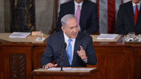 Benjamin Netanyahu slams the Iran nuclear deal in a 2015 speech to the U.S. Congress