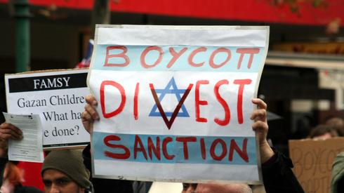 A BDS demonstration calling for a boycott on Israel