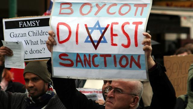 A protest calling for the boycott of Israel in Melbourne, Australia