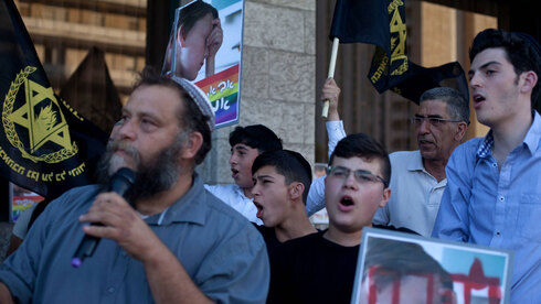 A  protest by the Lehava movement against the Gay Pride Parade in Jerusalem in 2015, during which a teenager was murdered by a Haredi extremist