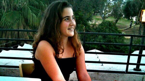Shira Banki, who was murdered in the 2015 Pride Parade in Jerusalem