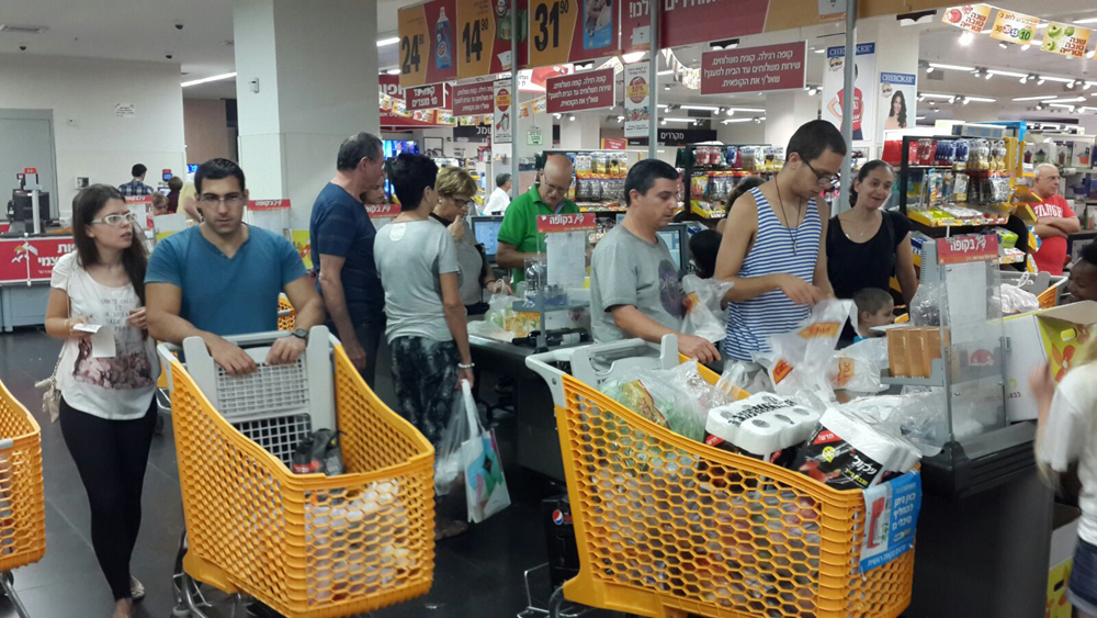 Shoppers at an Israeli supermarket
