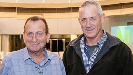 Centrist party leaders Ron Huldai and Benny Gantz