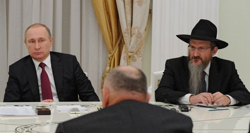 Russian President Vladimir Putin, and Russia's Chief Rabbi Berel Lazar