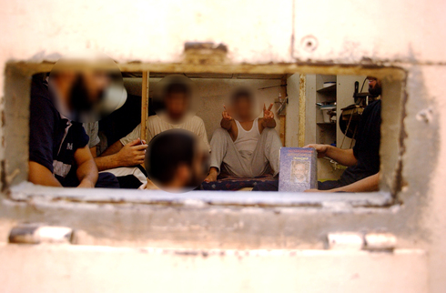 Palestinian prisoners at Shikma Prison in southern Israel
