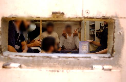 Palestinian security prisoners in Israel