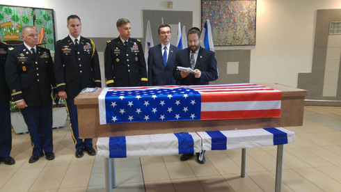 A 2016 memorial service in Israel for American terror victim Taylor Force before his repatriation