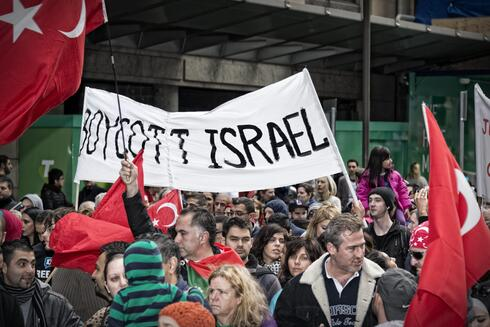 A BDS protest against Israel in Sydney, Australia