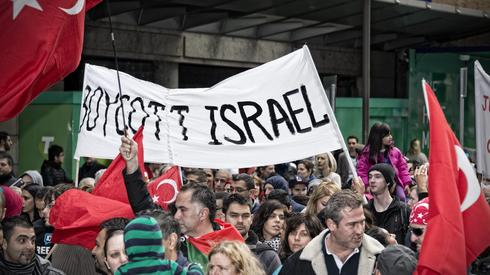 An anti-Israel rally in Turkey