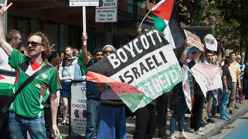 A rally in London in support of the boycott movement against Israel