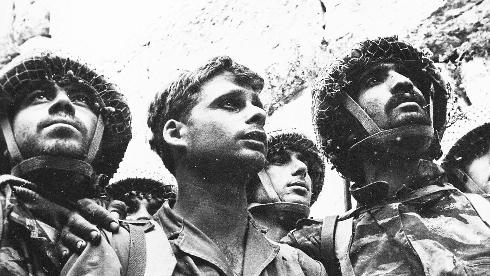 Iconic photo of Israeli paratroopers at the Western Wall after conquering the Old City of Jerusalem in the Six-Day-War