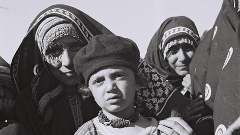 Yemenite immigrant families at a government-run facility in the 1950s