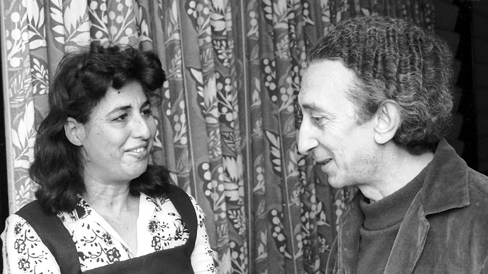 Geula Cohen and Abba Kovner in 1968