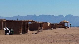 Vacation resort in Sinai