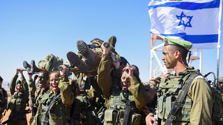 IDF soldiers during basic training