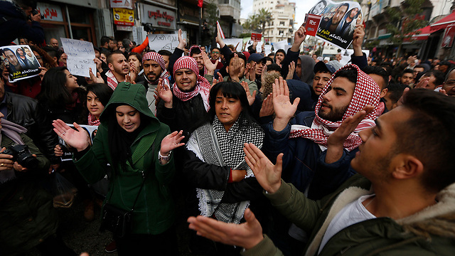 A Palestinian protest in Ramallah against PA security cooperation with Israel