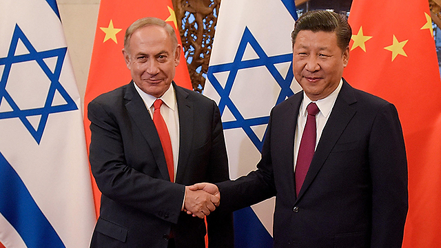 Prime Minister Benjamin Netanyahu meeting with Chinese President Xi Jinping during a visit to Beijing