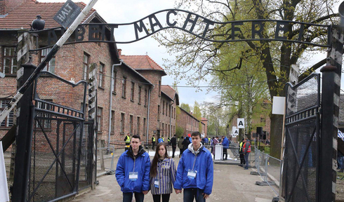 Israeli youths attending The March of Life in Auschwitz, 2019