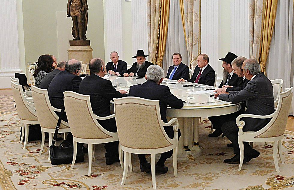 Russian President Vladimir Putin meeting with the representatives of Russia's Jewish community