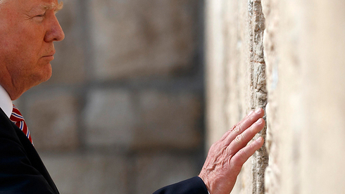 U.S. President Donald Trump at the Western Wall during his visit in 2017