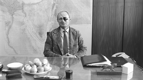 Then-Defense Minister Moshe Dayan