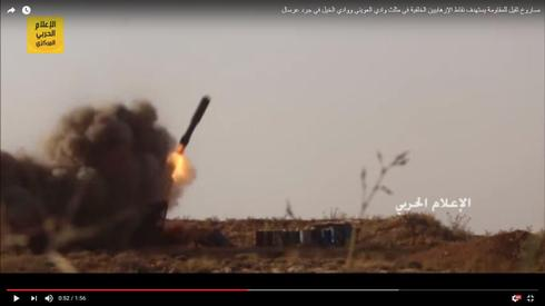 A Hezbollah rocket launch during the Syrian civil war