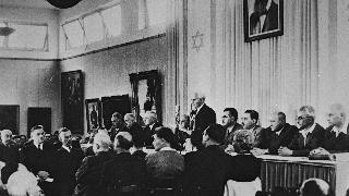 David Ben Gurion declares the establishment of the state of Israel in 1948