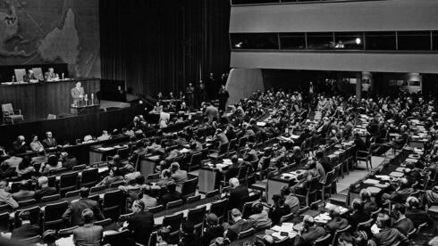 The UN vote on the Partition Plan on November 29, 1947