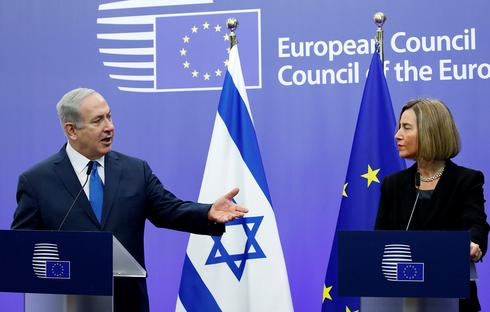 Prime Minister Benjamin Netanyahu with former EU foreign policy chief Federica Mogherini