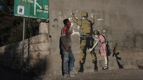 Banksy work of art on the partition wall