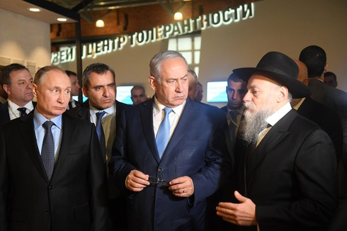 Prime Minister Benjamin Netanyahu and Russian President Vladimir Putin tour the Jewish Museum and Tolerance Center in Moscow in 2018