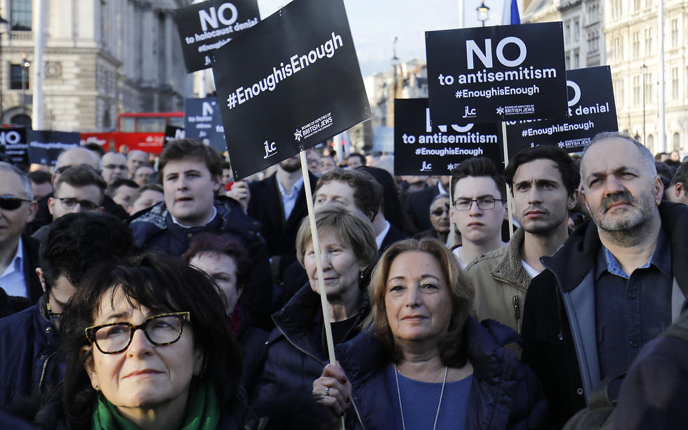 British Jews protest outside Parliament against anti-Semitism in the Labour party under leader Jeremy Corbyn