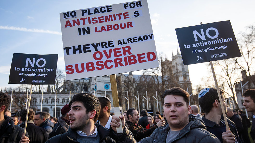 British Jews protest outside parliament against anti-Semitism in the Labour Party under Jeremy Corbyn