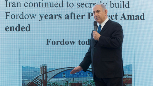 Israel must base policy on facts, not lies