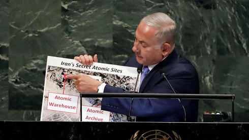 Israel needs coherent strategy on Iran and Palestinians