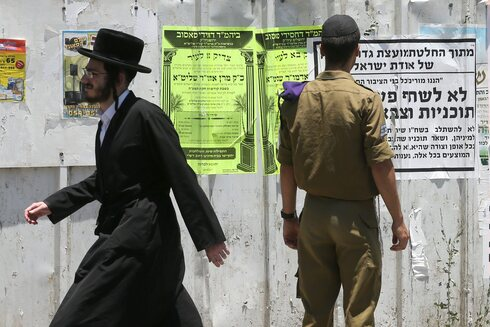 Soldier and Haredi