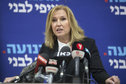 Tzipi Livni announces her retirement from politics at a Tel Aviv press conference, Feb 18. 2019