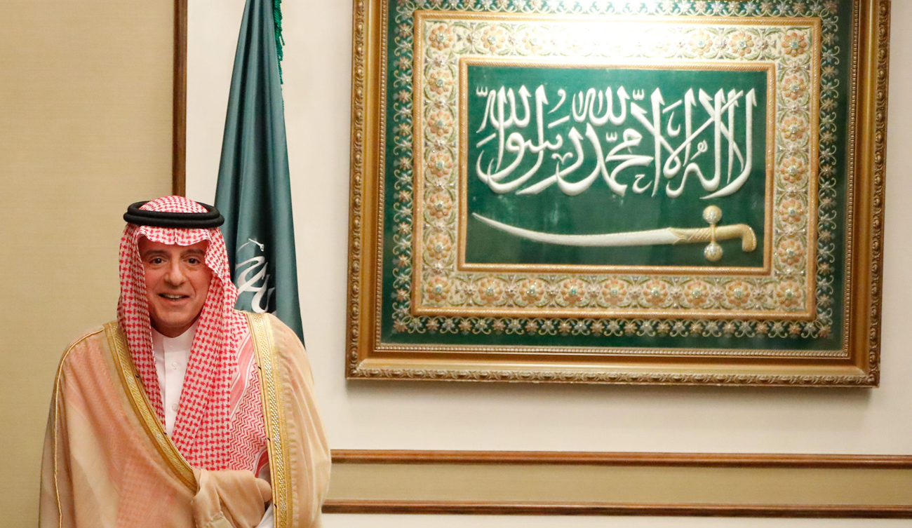 Saudi Minister of State Adel al-Jubeir at his country's London embassy