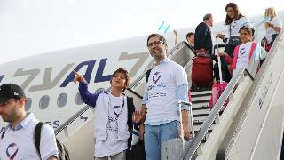 French Jews arriving in Israel as new immigrants